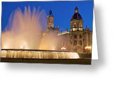 City Hall And Fountain At Dusk Greeting Card