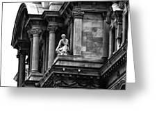City Hall Edifice - Philadelphia Greeting Card