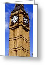 Citymarks London Greeting Card