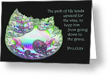 Cityscape Proverbs 15 V24 Greeting Card