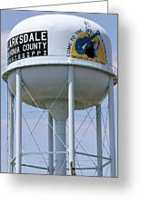 Clarksdale Water Tower Greeting Card