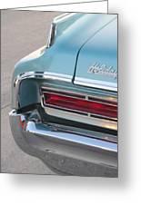 Classic Car Aqua Holiday Greeting Card