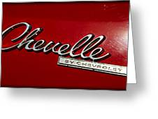Classic Chevelle Greeting Card