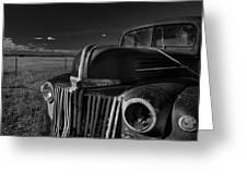Classic Rust Greeting Card