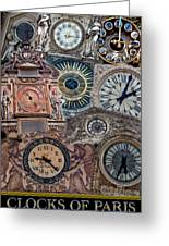 Clocks Of Paris Greeting Card