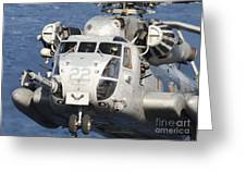 Close-up Of A Ch-53 Sea Stallion Greeting Card