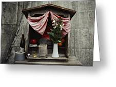 Close View Of A Shrine With Oferings Greeting Card by Sam Abell