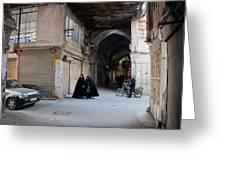 Closed Bazar In Esfahan Greeting Card