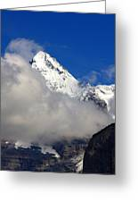 Clouds Over Snow White Peak Greeting Card