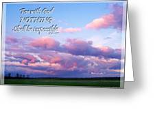 Clouds With Verse I Greeting Card