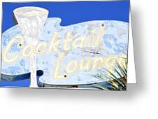 Cocktail Lounge Greeting Card