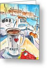 Coffee Break In Heraklion In Crete Greeting Card