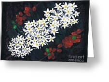 Coffee Flowers Greeting Card
