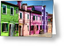 Colorful Burano Italy Greeting Card