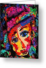 Colorful Expression 19 Greeting Card