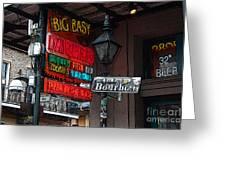 Colorful Neon Sign On Bourbon Street Corner French Quarter New Orleans Poster Edges Digital Art Greeting Card
