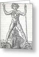 Colossus Of Rhodes, 16th Century Artwork Greeting Card