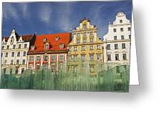 Colourful Buildings And Fountain Greeting Card
