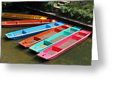 Colourful Punts Greeting Card