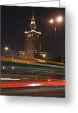 Communist Era Built Palace Of Culture Greeting Card