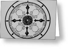 Compass In Black And White Greeting Card