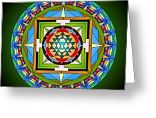 Compassionate Vision Greeting Card