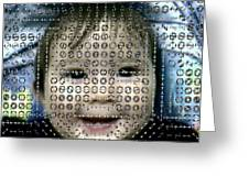 Computer Analysis Of A Smile On A Baby's Face Greeting Card by Institute For Neural Computation, University Of California