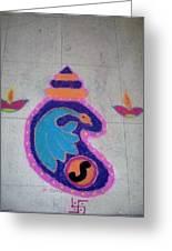 Conch Design Rangoli Greeting Card