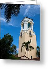 Congregational Church Of Coral Gables Greeting Card