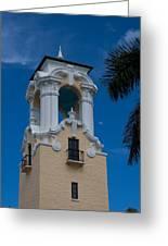 Congregational Church Tower Greeting Card