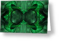 Conjoint - Emerald Greeting Card