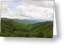Cool Mountain Mist Greeting Card