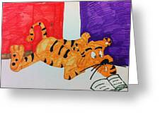 Cool Tiger Love To Read Greeting Card