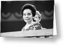 Coretta Scott King Greeting Card