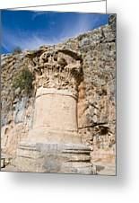 Corinthian Capital Greeting Card by Photostock-israel