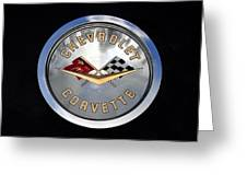 Corvette Name Plate Greeting Card