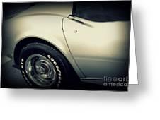Corvette Greeting Card