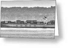 Cosco Cargo Ship Greeting Card