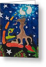 Cosmic Ancestry Greeting Card