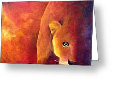 Cougar - Out Of The Shadows Greeting Card