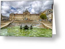 Council House And Victoria Square - Birmingham Greeting Card