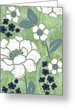 Country Spa Floral 2 Greeting Card