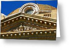 Courthouse Greeting Card