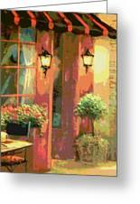 Courtyard Greeting Card by David Alvarez