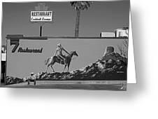 Cowboy Billboard  Greeting Card