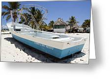 Cozumel Mexico Fishing Boat Greeting Card
