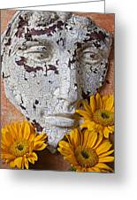 Cracked Face And Sunflowers Greeting Card