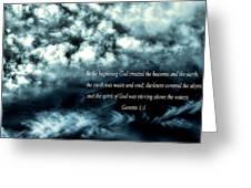Creation Greeting Card by Myrna Migala