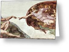 Creation Of Adam Greeting Card