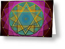 Creative Power 2012 Greeting Card